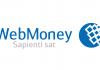 Apostas esportivas com WebMoney
